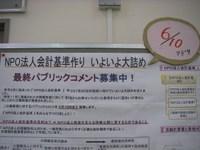 IMGP9169小.JPG