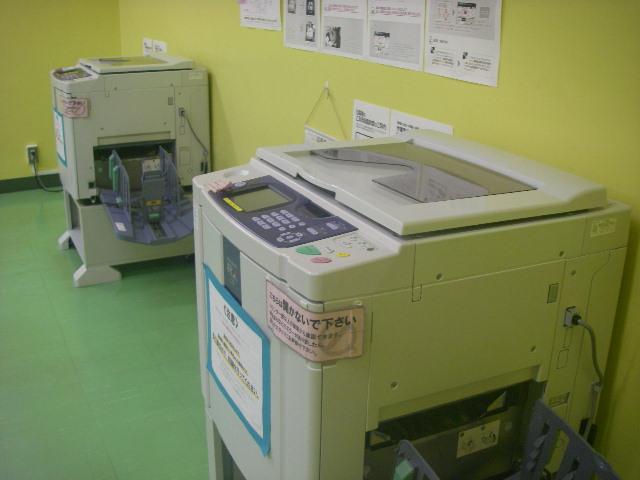 IMGP9420.JPG
