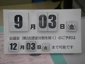 IMGP9746-1.jpg