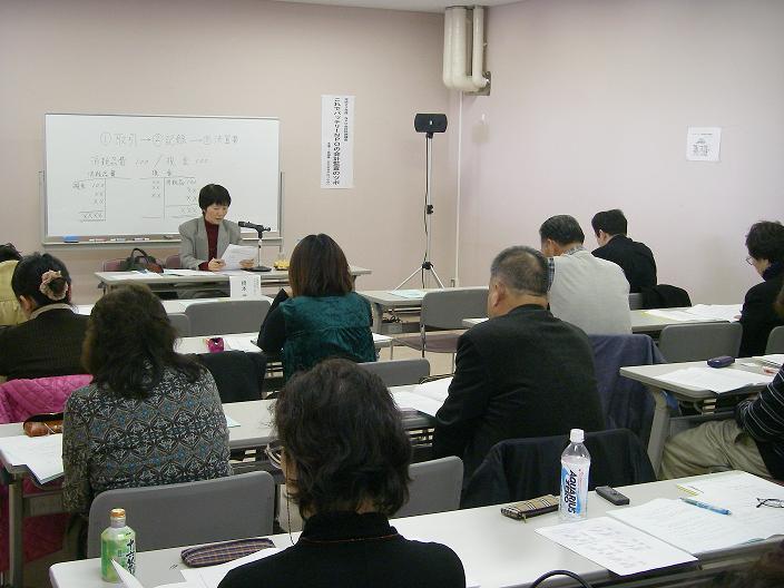 blog橋本先生.jpg