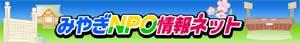 joho_net.jpg