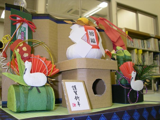 kagamimochi.jpg