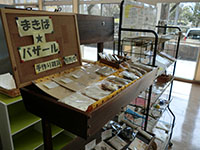 makiba140307.jpg