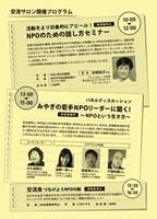pamphlet_ural2.jpg