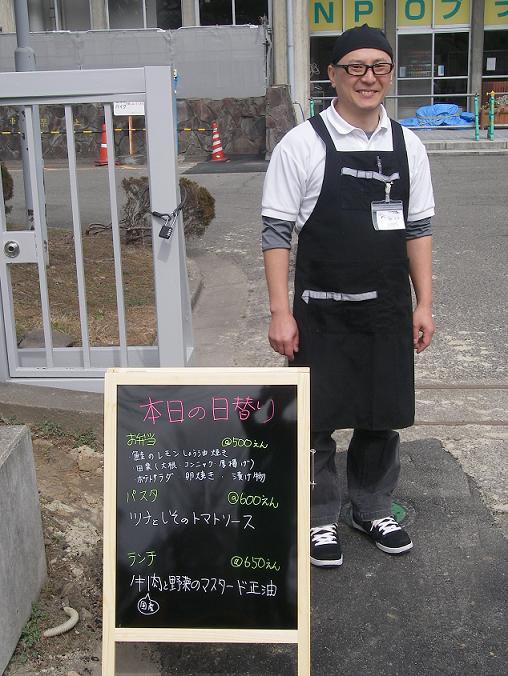popo(松田).jpg
