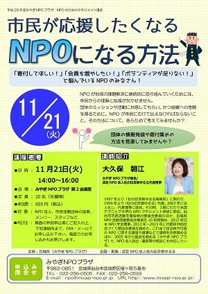 web1121.jpg