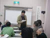 講師の山田先生